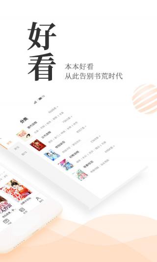 七貓小說截圖(2)