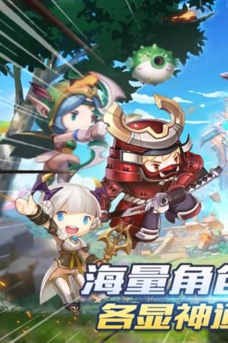 萌萌戰爭九游版截圖(4)