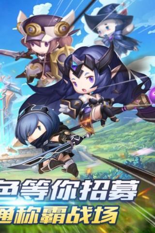 萌萌戰爭九游版截圖(3)