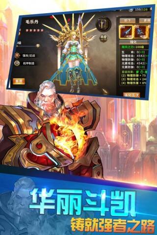 王者永恒九游安卓版截圖(1)