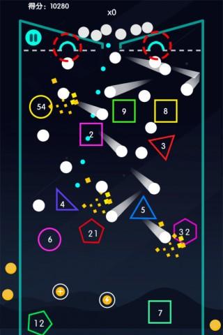 物理彈珠手機版截圖(4)