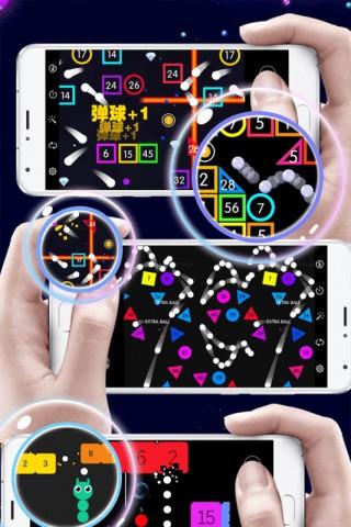 物理彈珠手機版截圖(2)