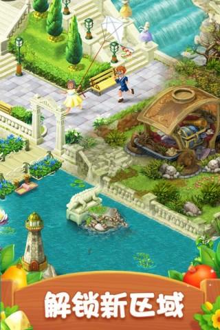 夢幻花園手機版截圖(4)
