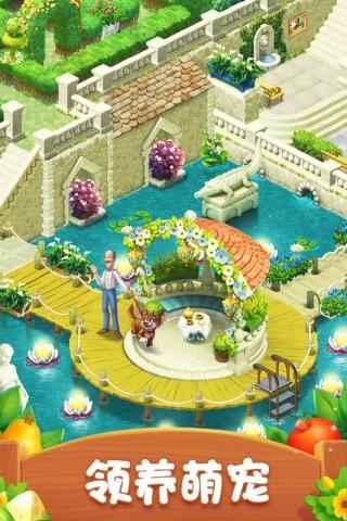 夢幻花園手機版截圖(3)