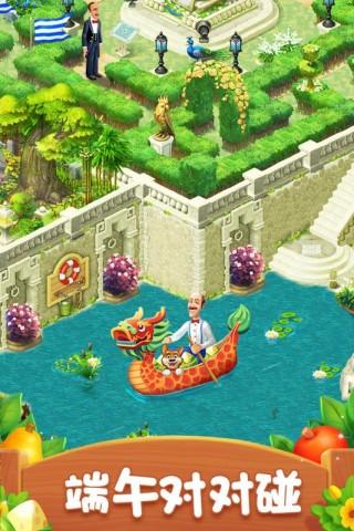 夢幻花園手機版截圖(2)