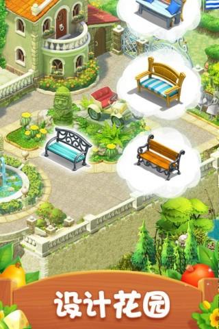 夢幻花園手機版截圖(1)