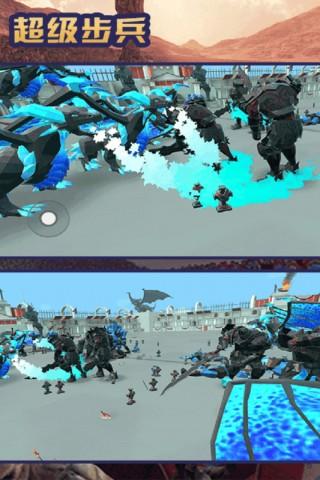 超級步兵安卓版截圖(2)