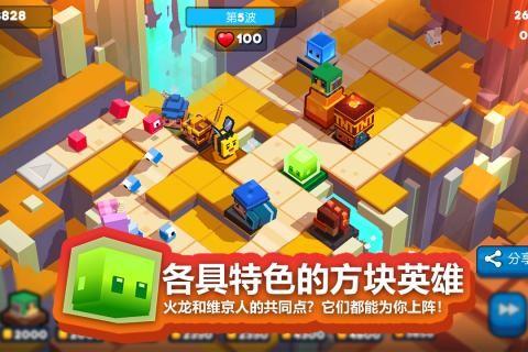 玩具拼拼乐安卓版截图(4)