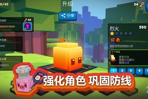 玩具拼拼乐安卓版截图(1)