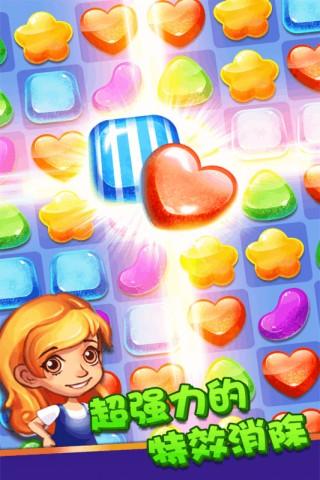 消除糖果安卓版截图(3)