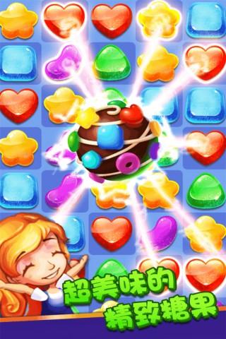 消除糖果安卓版截图(2)