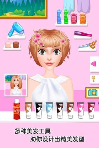 童话小公主甜心校园美发屋截图(4)