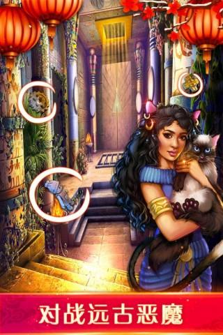 密室逃脱11逃出神秘金字塔安卓版截图(4)