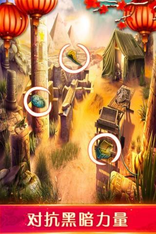密室逃脱11逃出神秘金字塔安卓版截图(2)