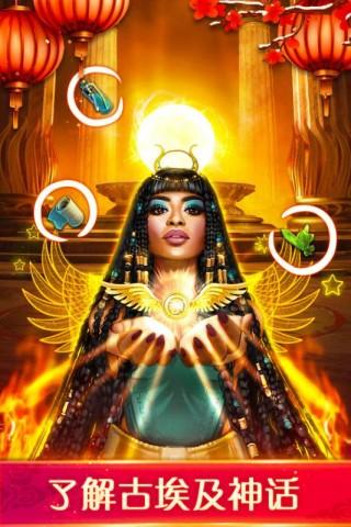 密室逃脱11逃出神秘金字塔安卓版截图(1)
