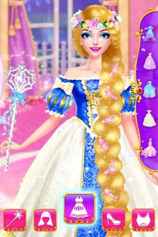 魔法公主美妆秀截图(5)