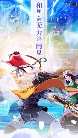 仙剑奇侠传移动版截图(1)