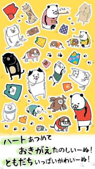 熊猫与狗狗狗一直超可爱截图(4)