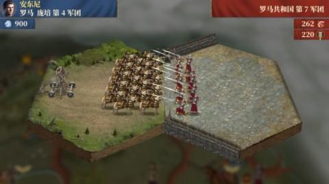 大征服者罗马截图(1)