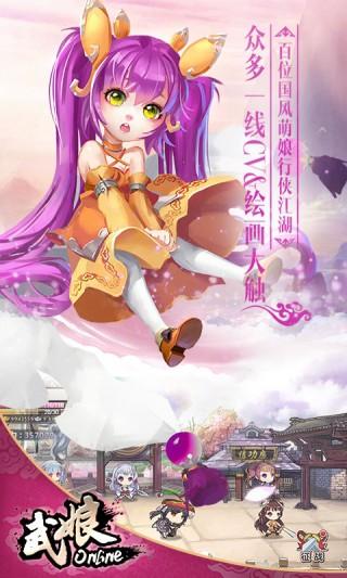 武娘商城版截图(5)