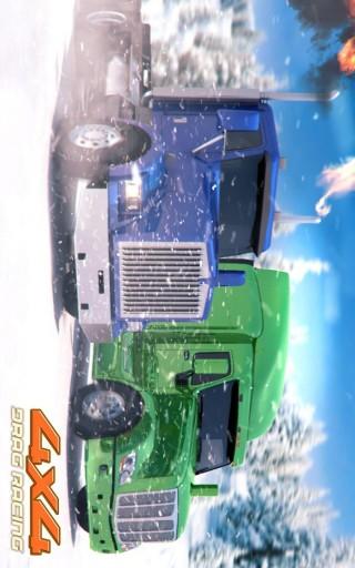 短程高速赛车4截图(3)