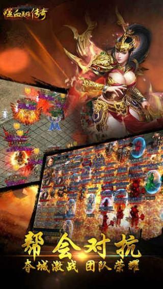 噬血英雄傳奇安卓版截圖(3)