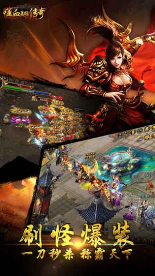 噬血英雄傳奇安卓版截圖(2)