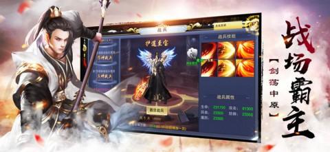 雪鹰魔龙安卓版截图(4)