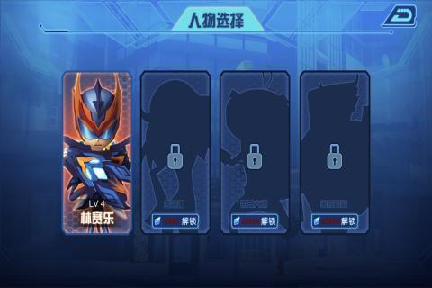 无敌极光侠九游安卓版截图(1)