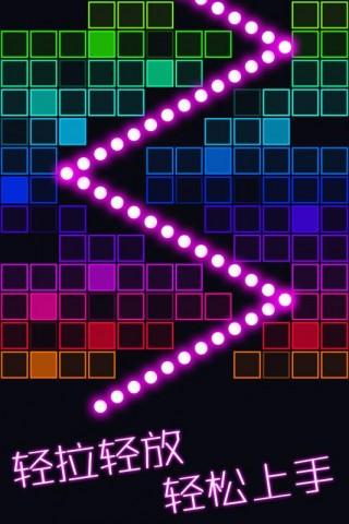 跳舞的弹珠九游版截图(5)