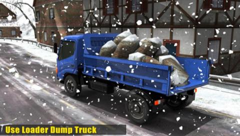 雪地挖掘机截图(2)