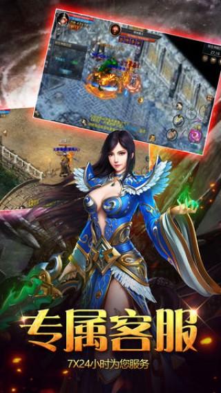 龙城霸业永恒安卓版截图(3)