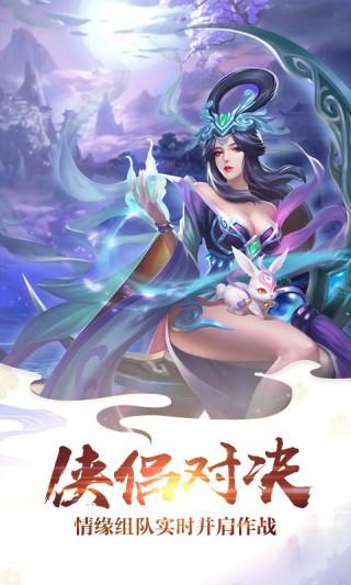 梦回仙灵商城版截图(4)