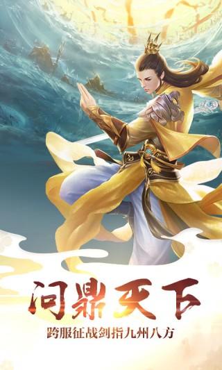 梦回仙灵商城版截图(3)