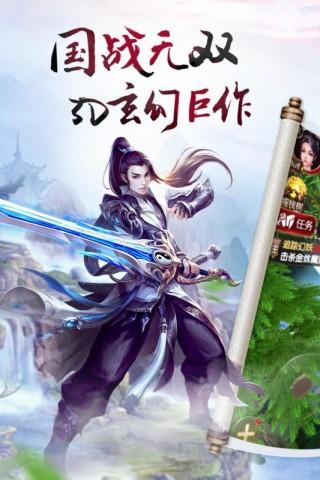 龙征七海九游版截图(5)