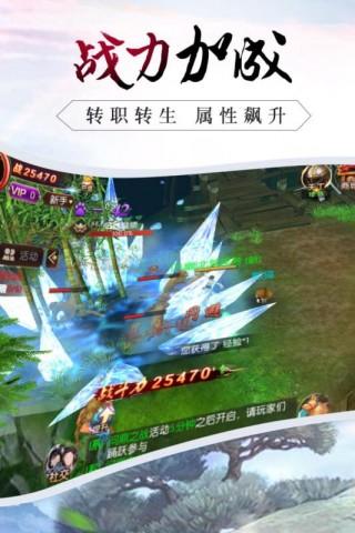 龙征七海九游版截图(4)