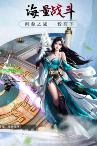 龙征七海九游版截图(1)