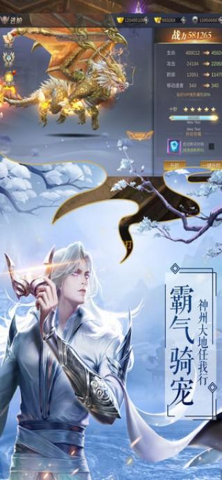 刀劍江湖2截圖(5)