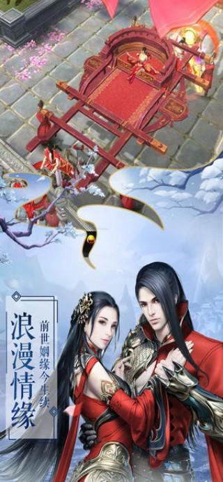 刀劍江湖2截圖(4)