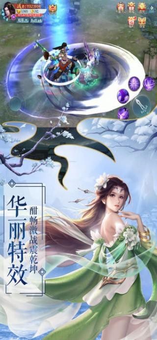刀劍江湖2截圖(2)