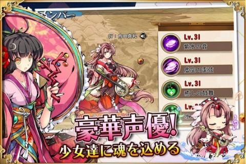 姫神召唤截图(3)