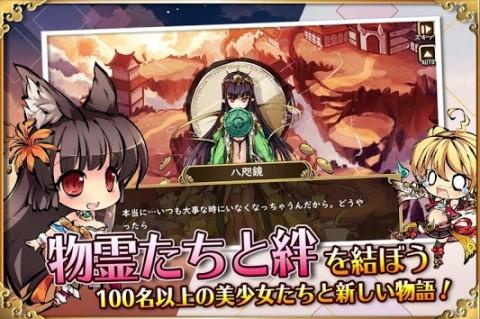 姫神召唤截图(2)