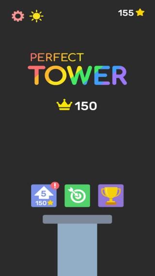 完美的塔截图(1)