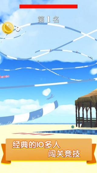 水上樂園大作戰截圖(4)
