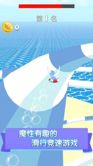 水上樂園大作戰截圖(2)