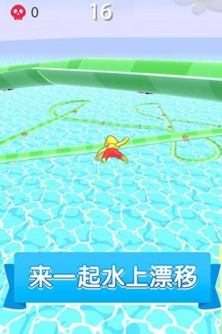 水上樂園滑行大作戰截圖(5)