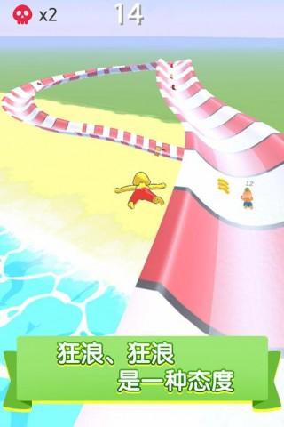 水上樂園滑行大作戰截圖(3)