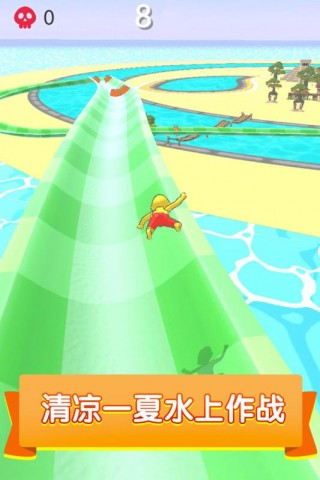 水上樂園滑行大作戰截圖(1)