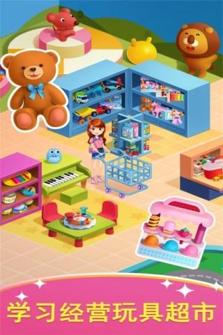 天才寶寶玩具店截圖(4)