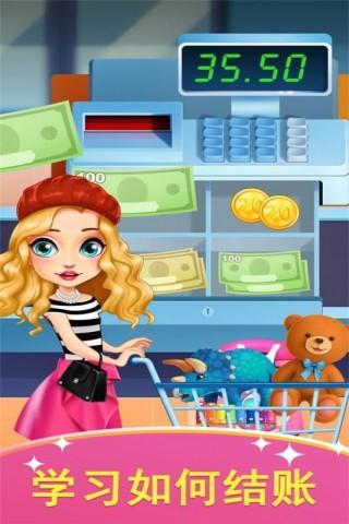 天才寶寶玩具店截圖(2)